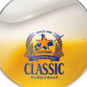 Sapporo Classic draft beer